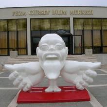 Feza Gürsey Bilim Merkezi